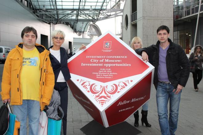 Посещение международной промышленной выставки в Ганновере
