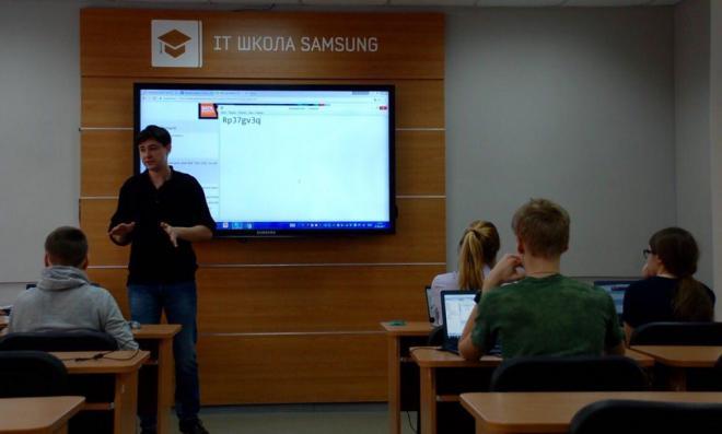 Статья в Российской Газете RG.ru об IT Школе Samsung