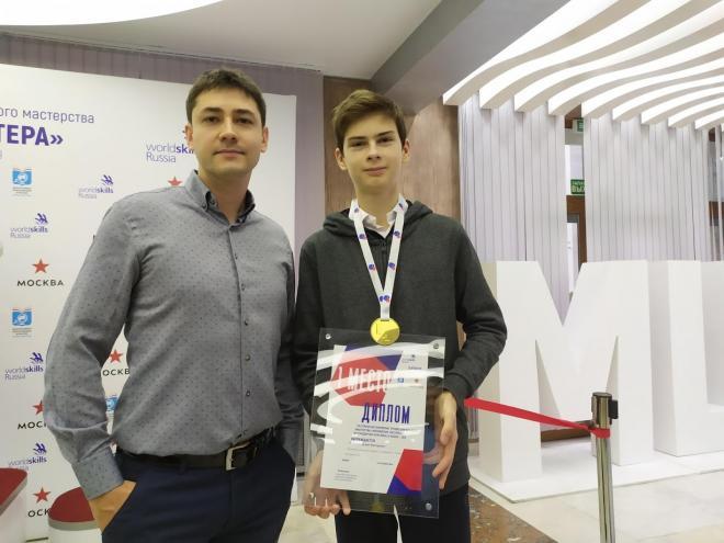 1 место на Чемпинате Москвы 2019