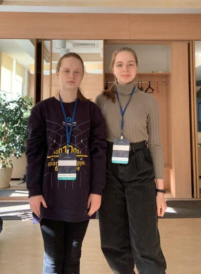 Ксении Шафровой и Тани Полищук
