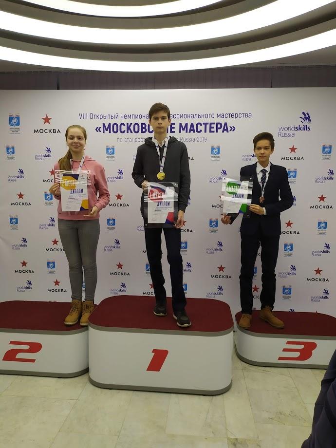 Даниил Поминов (1 место), Татьяна Полищук (2 место), Александр Макаров (3 место)