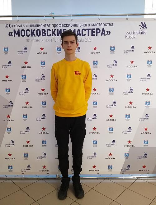 Трехкратный чемпион Москвы по программированию в 1С