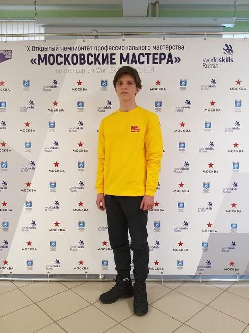 Максим Хитров - Чемпион Москвы 2021