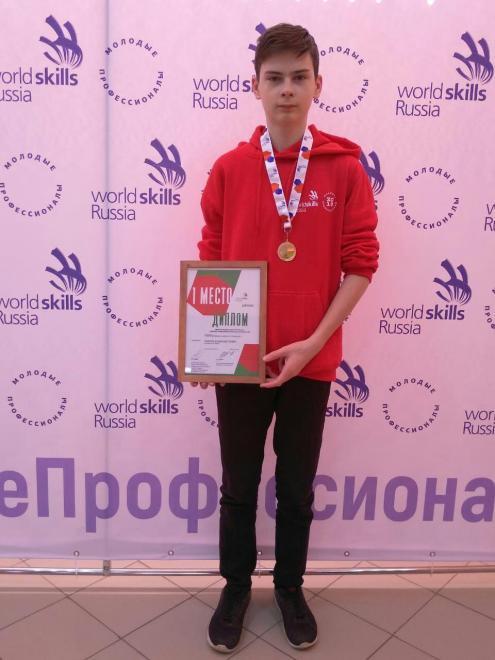 Ученик Даниил Поминов - Чемпион России