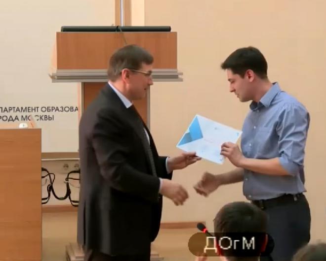 Награждение педагогов-победителей конкурса «Технологии будущего»
