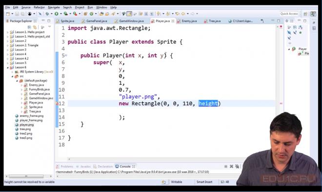 Запись в студии 1С уроков по программированию на Java