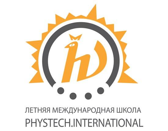 Преподаватель в летней международной школе Phystech International при МФТИ